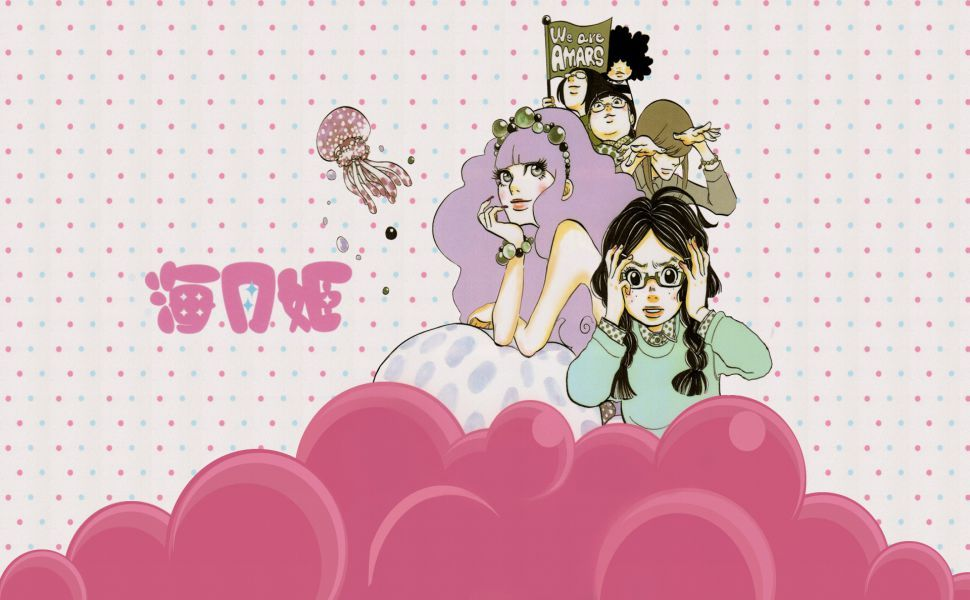 Kuragehime Hd Wallpaper Princess Jellyfish Anime Princess Anime Reviews