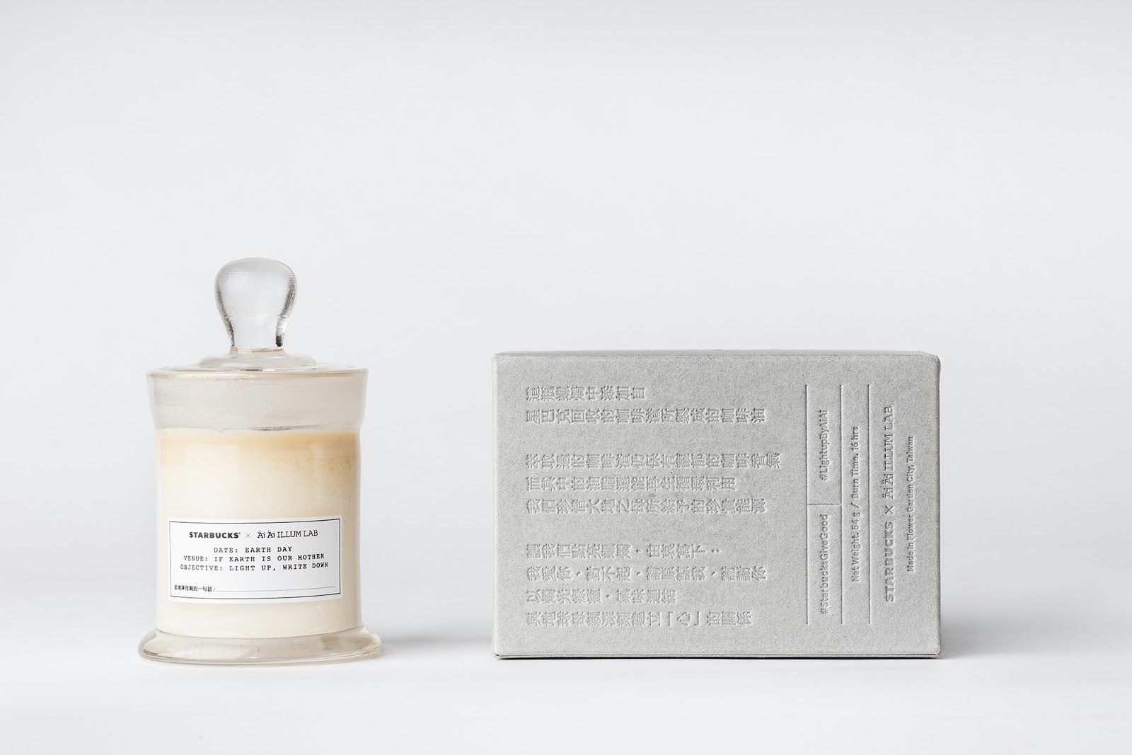 Starbucks X Aiai Illum Lab Candles Starbucks Taiwan Packaging