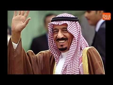لبيك يا سلمان كلمات الشيخ عايض القرني Salman Of Saudi Arabia King Abdullah King