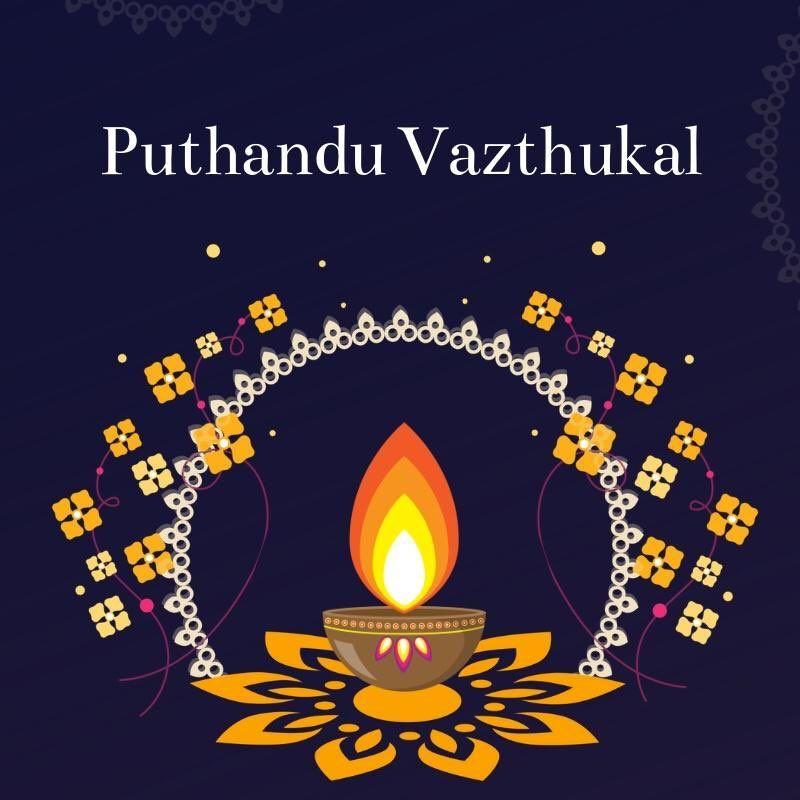 [Happy Tamil New Year Wishes] { Puthandu Vazthukal Quotes