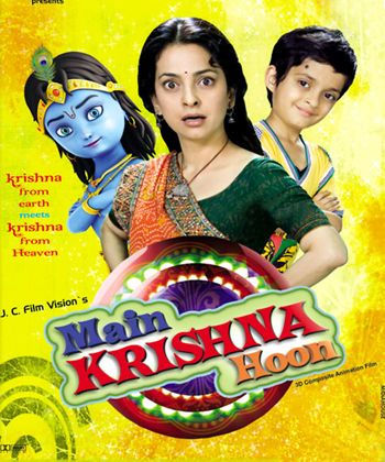 Main Krishna Hoon movie download in 720p