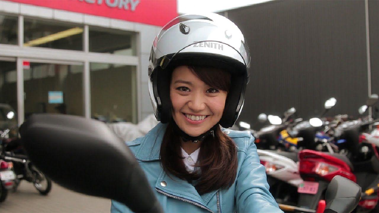 実はバイクに乗っている女性芸能人 有名人 意外と知らない ガチでカッコいい 思わず二度見 girls biker301 女性ライダーの魅力 ガールズバイカー ヘルメット 車 バイク モーターサイクル オートバイ バイカー 女性ライダー 美女ライダー
