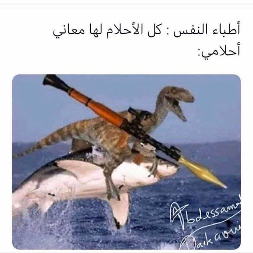 منتجات من الأعشاب الطبيعية On Instagram منشن اضحك ضحك اطفال فيديو مضحك مقالب تحدي الكويت السعودية قطر البحرين Best Memes Funny Memes Dark Memes