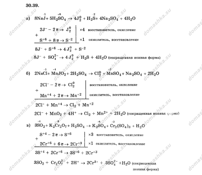 Решебник задач по информатике босова j m