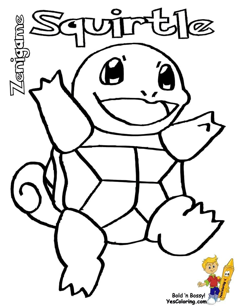 squirtle coloring pages # 8
