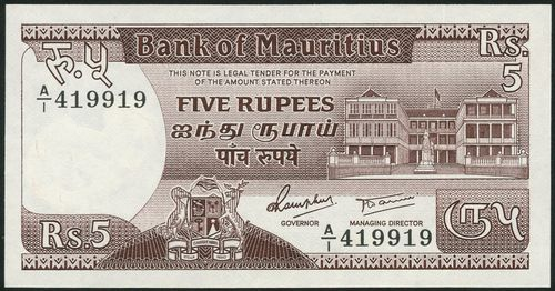 Bank of Mauritius, 5 rupees (2), ND (1985), consecutive serial numbers A/1 419919/20, brown and white, Government House top right, arms low centre left, reverse, key at left, Bank of Mauritius headquarters at centre, map at right