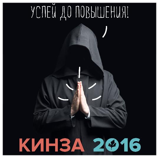 Яндекс.Почта | Участие, Письмо