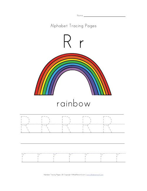 Rainbow Worksheets Tracing Worksheet View And Print Your