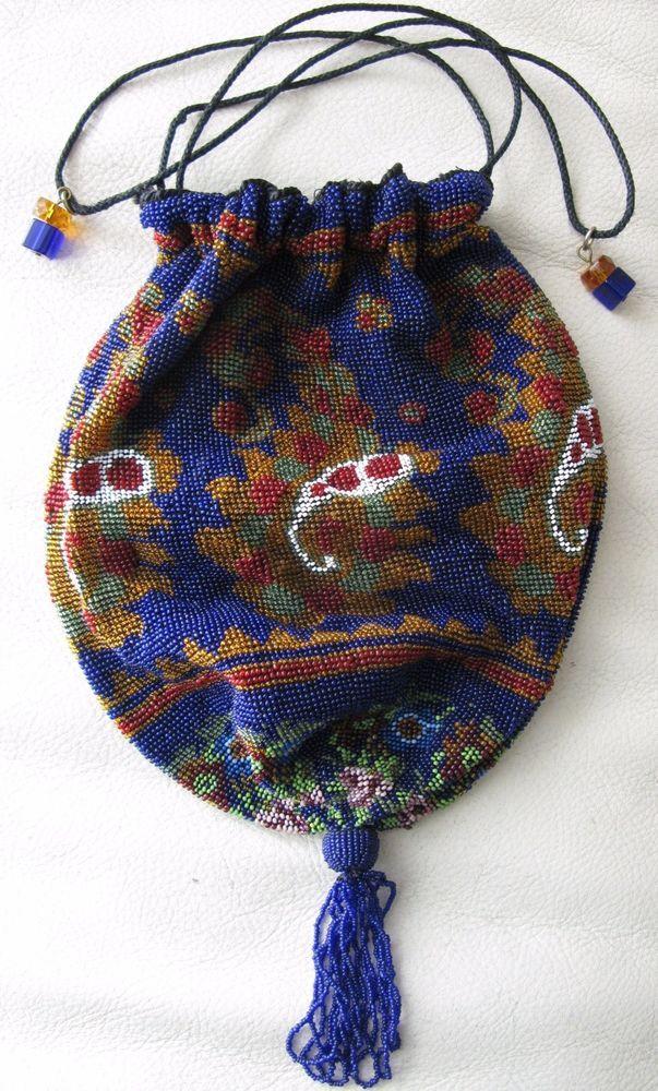 Vintage Antique Art Deco Crochet Iridescent Peacock Blue Bead Chain Drawstring Purse Clothing, Shoes & Accessories
