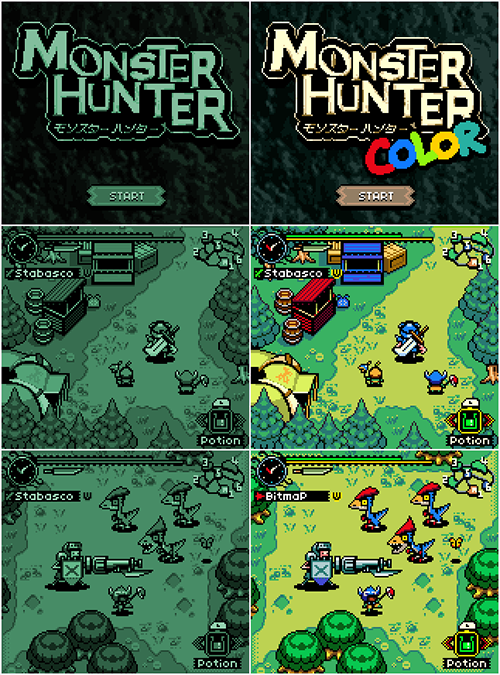 Monster Hunter Demake A Set Of Images Displaying A Conceptual