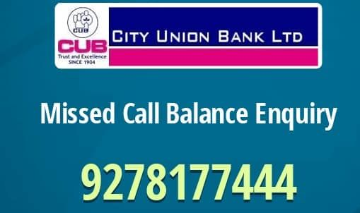 City Union Bank Balance Enquiry By Sms And Missed Call Union