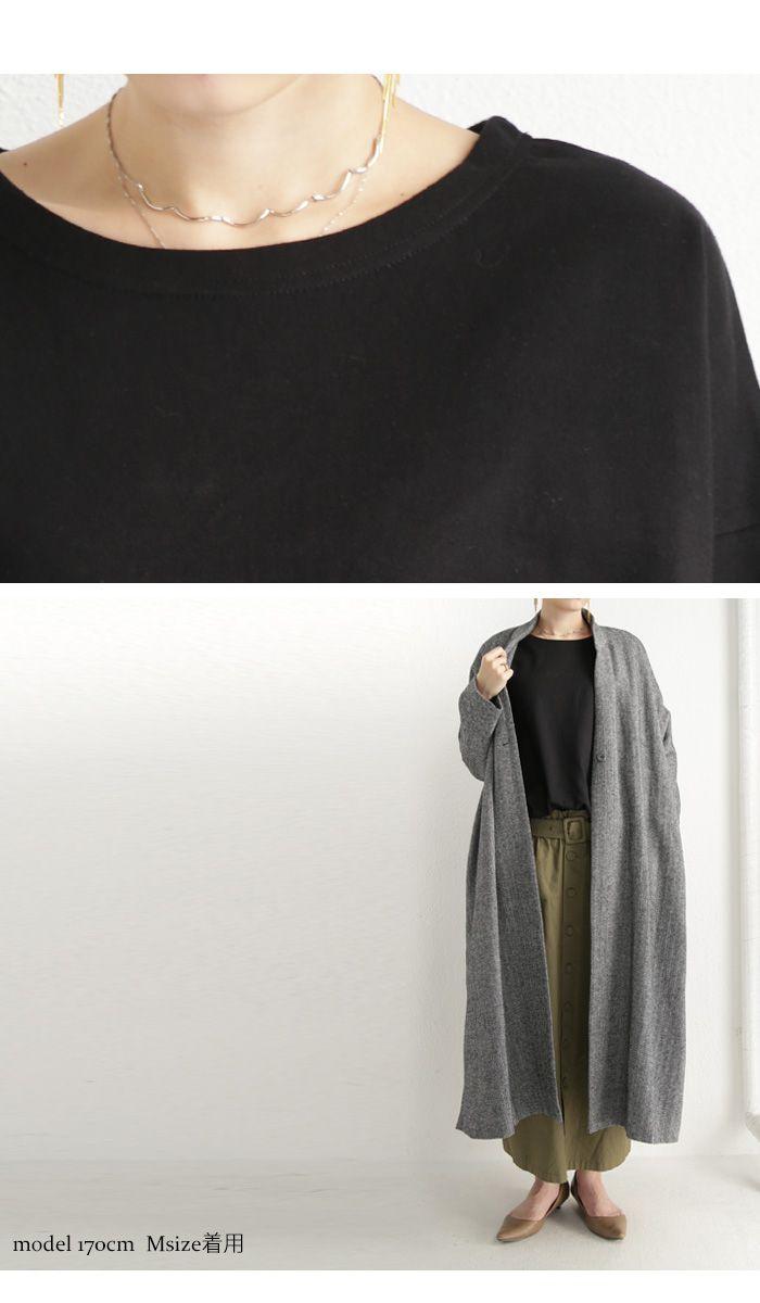 シンプルを長く着る 丈夫でへたらない バスク生地ロンt 10月4日20時 発売 100 メール便可 Ladies All Item Antiqua公式サイト ロンt ユニクロファッション 10着のワードローブ