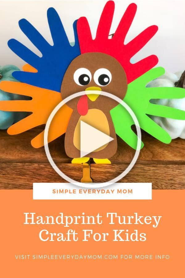 Learn how to make this easy handprint turkey craft for Thanksgiving this year! Its a fun art projec
