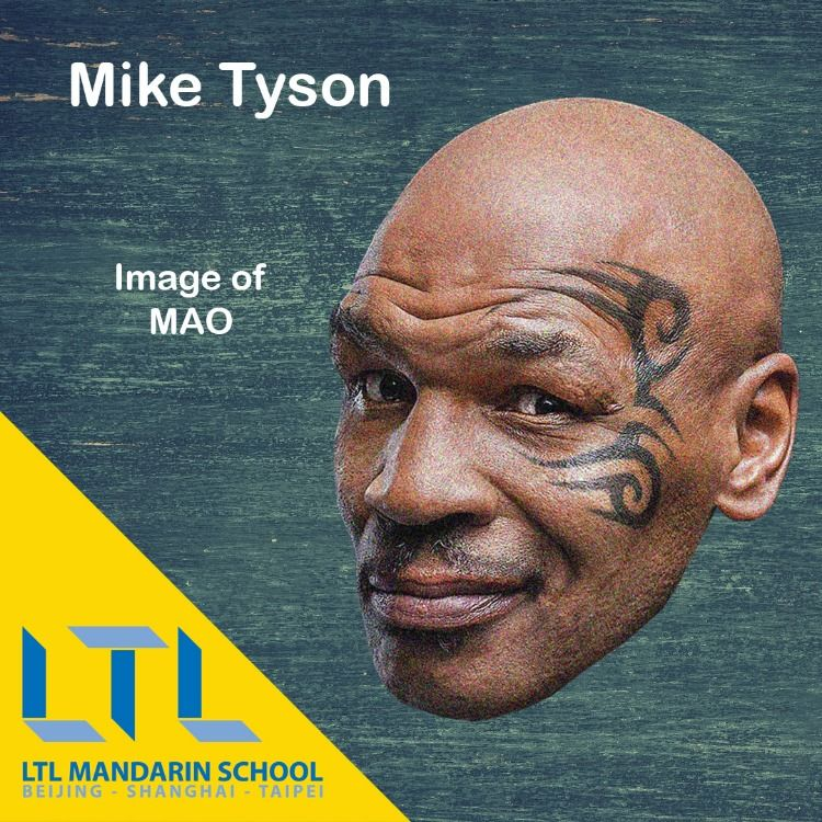 Mike Tyson Chinese Tattoo Chinese tattoo, Mike tyson