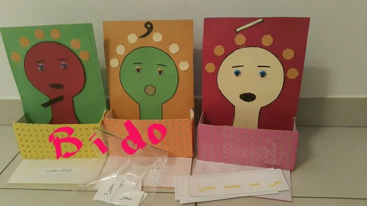 الحركات الضمة الكسرة الفتحة Arabic Worksheets Islam For Kids Crafts