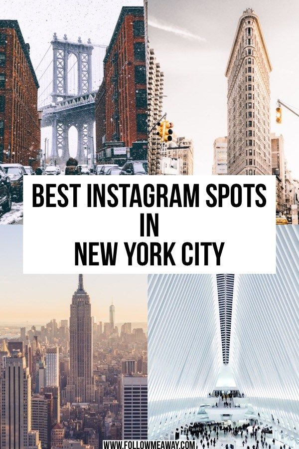 10 Best Nyc Photography Locations And Where To Find Them New