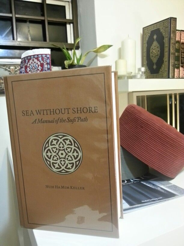 Prime Just Finished The Beautiful Book By Sheikh Nuh Ha Mim Gmtry Best Dining Table And Chair Ideas Images Gmtryco