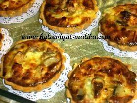 كيش بالدجاج والفطر Moroccan Dishes Food Cooking