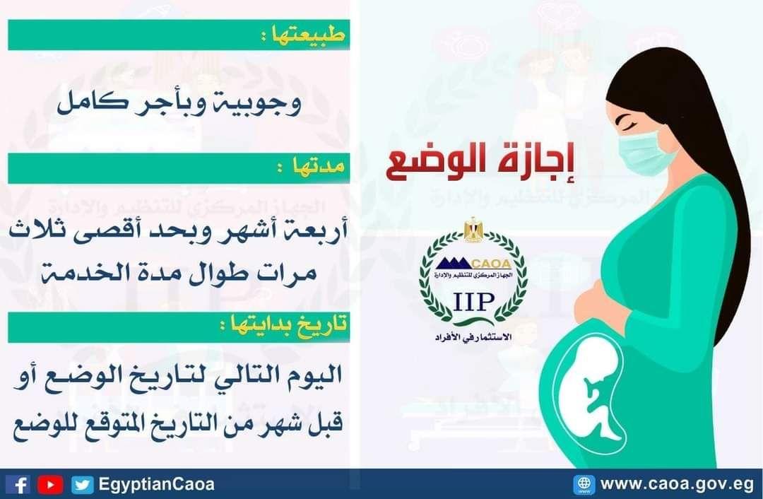 الولادة تجهيزات الولادة الولادة الطبيعية الولادة من الخاصرة الولادة الطبيعية الولادة القيصرية الرضاعة الرضاعة الطبيعية الرضاعةالطبيعية الرضاعة الطبيعي
