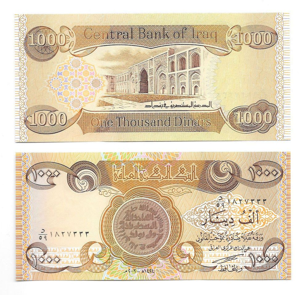 Silver greetings dinar images greetings card design simple iraqi dinar 1000 new uncirculated lot of 1 out of a new bundle m4hsunfo