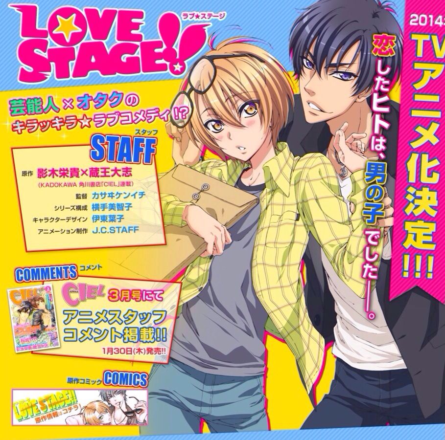 Love Stage!! 2014 Anime! Love stage anime