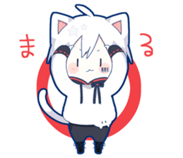 Mafumafu Sticker (cat) – LINE stickers | LINE STORE | Anime
