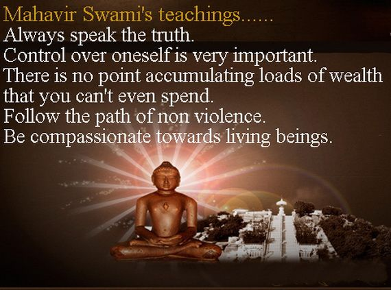 Mahavir Jayanti Wishes Images, Photos & Status