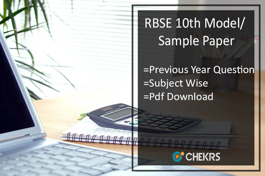 RBSE 10th Model\/ Sample Paper 2018- Download pdf Sample paper - sample paper