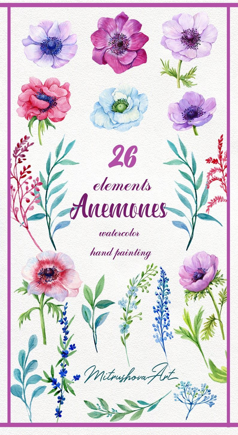 Anemones Purple Flower Watercolor Art Print This Is A Print Of My Original Watercolor Painting Purple Anemones P Flower Art Watercolor Art Flower Wall Art