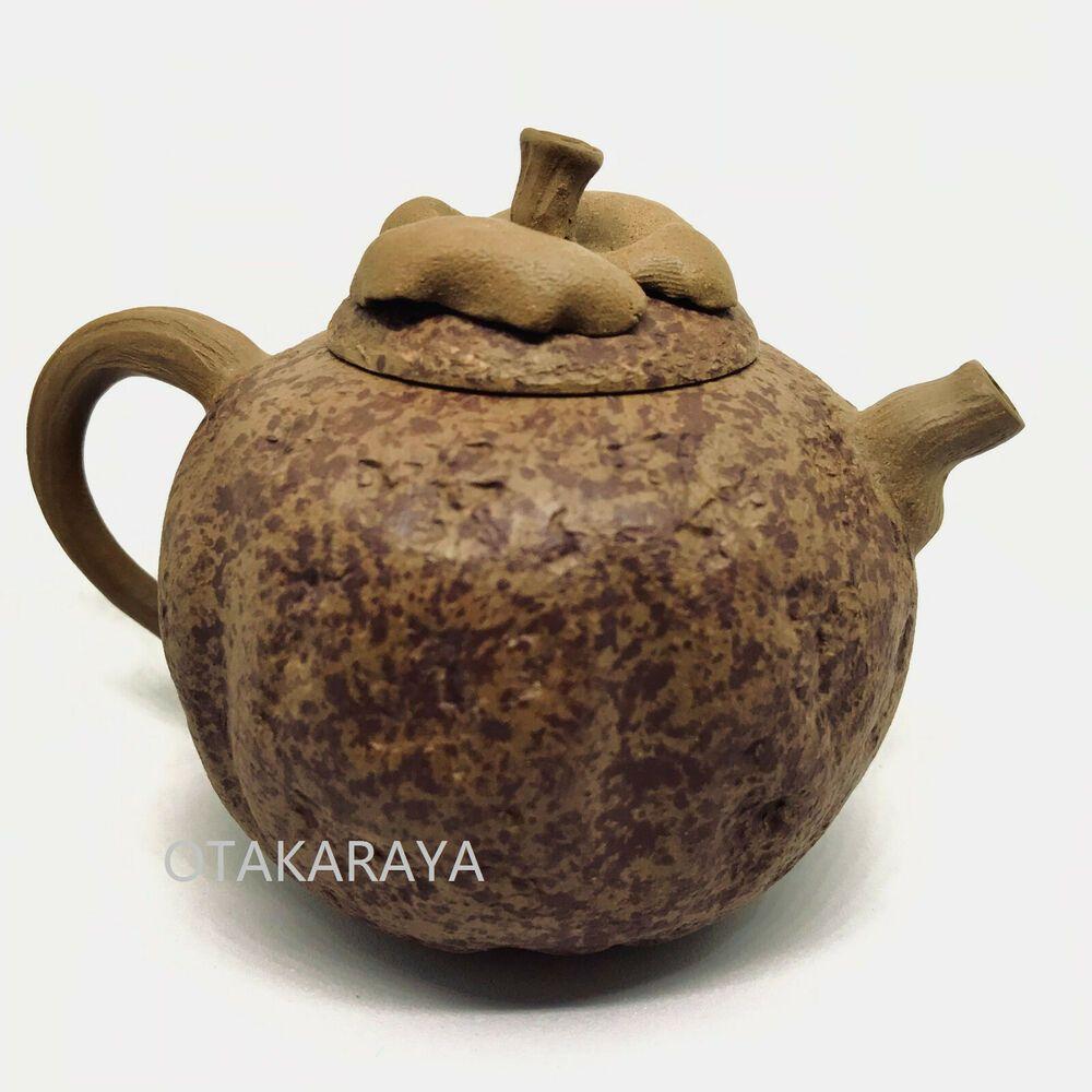 Pin On Teapots