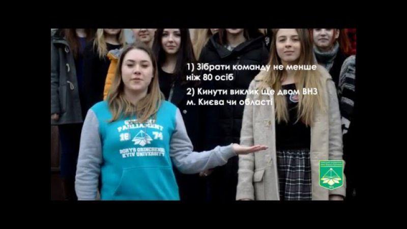 Київський університет імені Бориса Грінченка