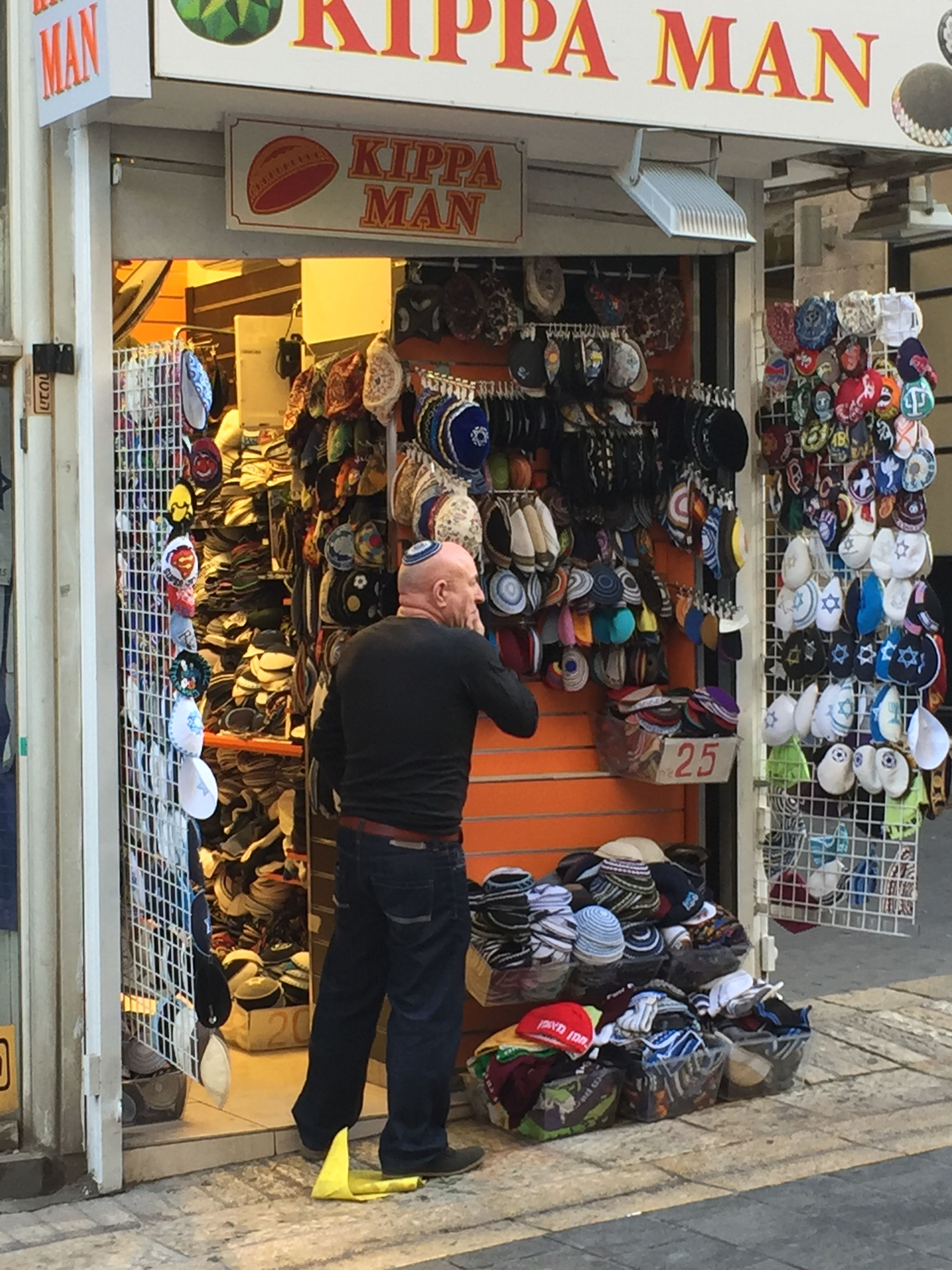 Ben Yehuda Street Jerusalem Jerusalem Israel Where The Heart Is