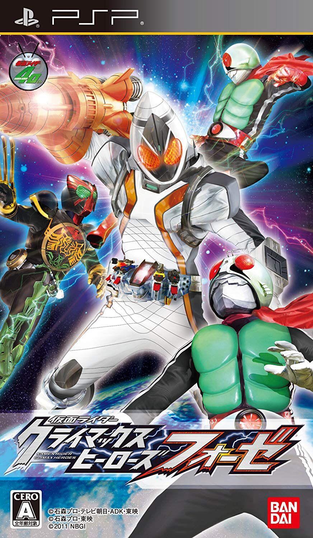 Kamen Rider Climax Fighter Pc : kamen, rider, climax, fighter, 가면라이더.