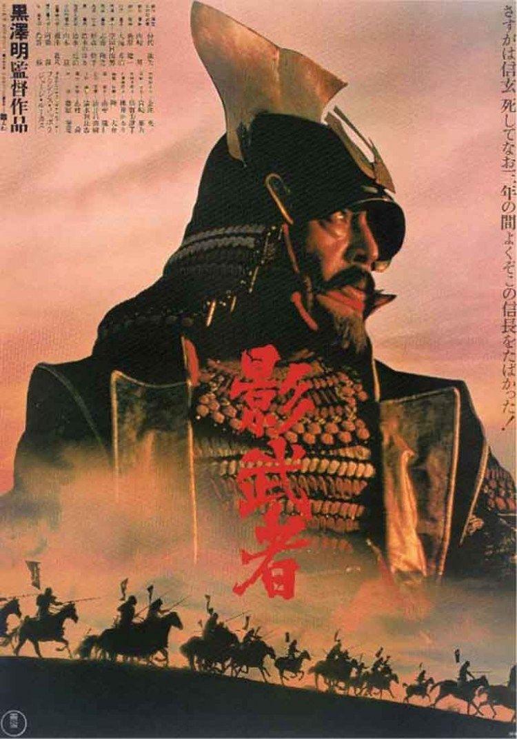 影武者 (Kagemusha, Shadow Warrior, 1980) - 黑澤明 (Akira Kurosawa)