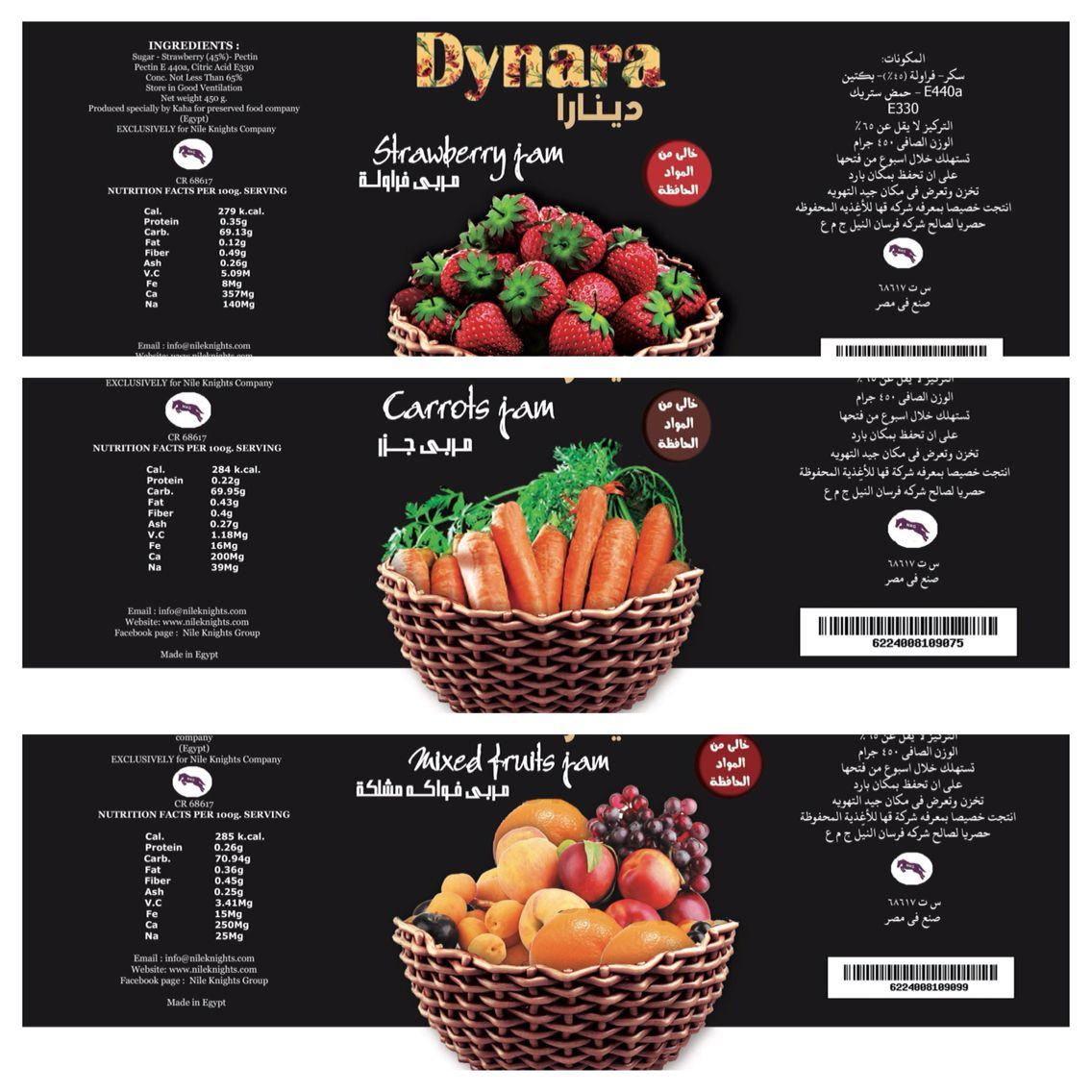 Dynara jam label design comcept