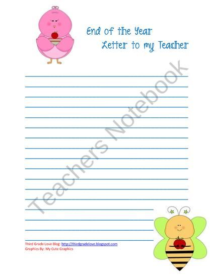 Letter To My Teacher From Third Grade Love On TeachersnotebookCom