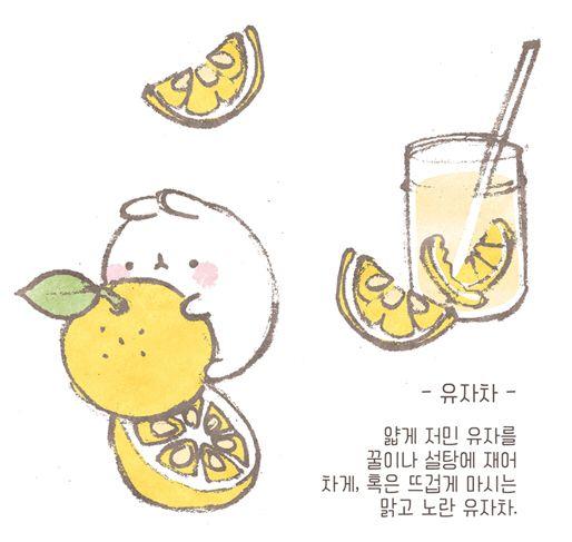 Molang Lemonade Lemons Cute Food Illustration Cute Food