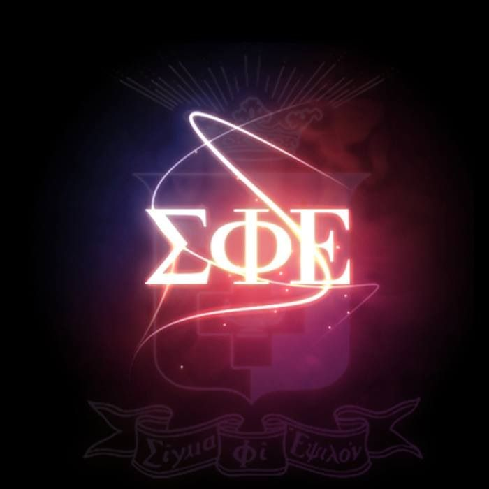 rush sigep