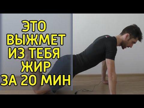 фитнес зарядка для похудения в домашних условиях