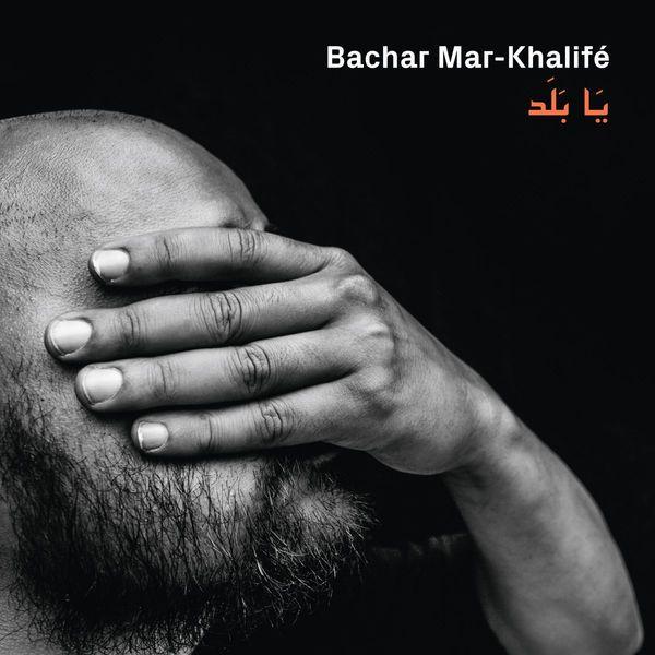 Bachar Mar-Khalifé http://www.radiorempart.fr