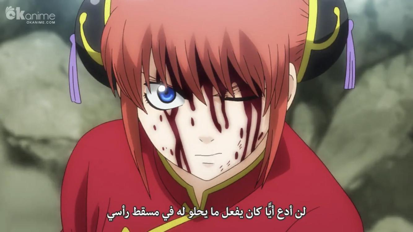 Anime image by شهاب الشام الطائي الطائي on غينتاما Zelda