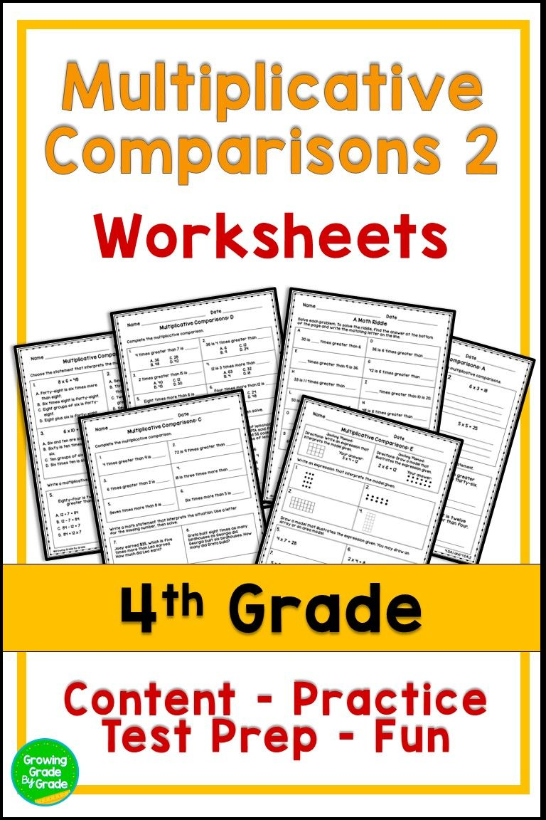 Multiplicative Comparison Worksheets 2 In 2020 Common Core Math Standards Common Core Math Word Problems