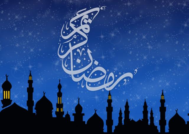 inilah keutamaan siyam puasa bulan ramadhan yang wajib anda