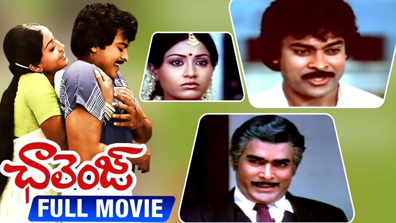 Pin by smallscreen.cc on Telugu movies Stories for kids