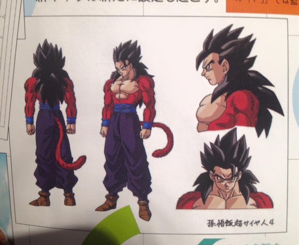 Gohan ssj4 by tadayoshi yamamuro dragon ball z pinterest dragon ball dbz and manga - Dragon ball gohan super saiyan 4 ...