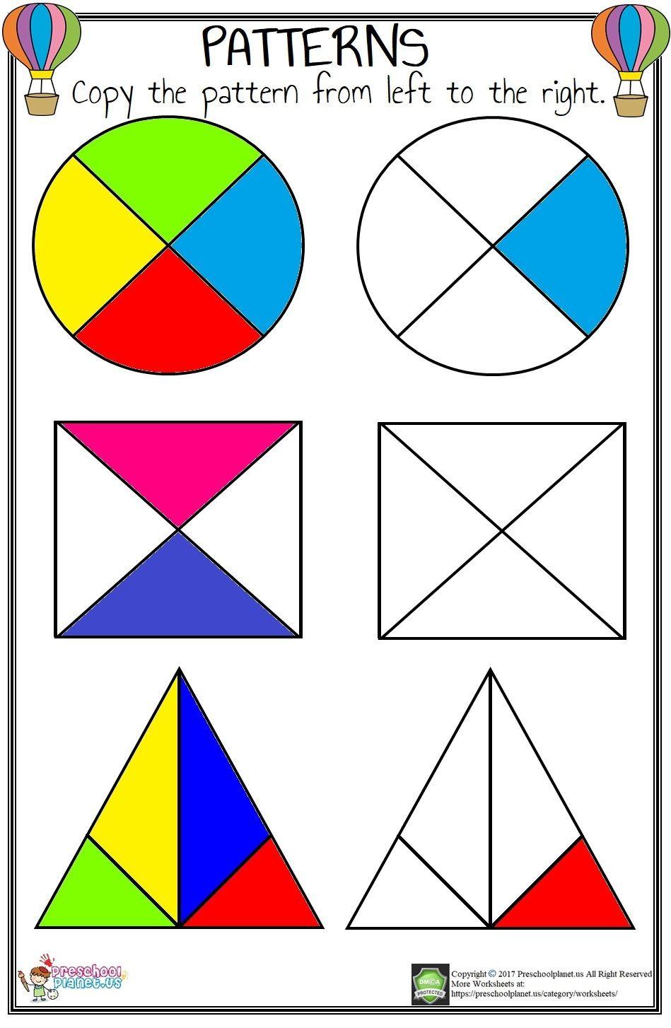 Pattern Worksheet For Kids Pattern Worksheet Pattern Activities Pattern Worksheets For Kindergarten [ 1454 x 949 Pixel ]