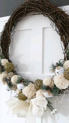 Rustic Pom Pom Christmas Wreath