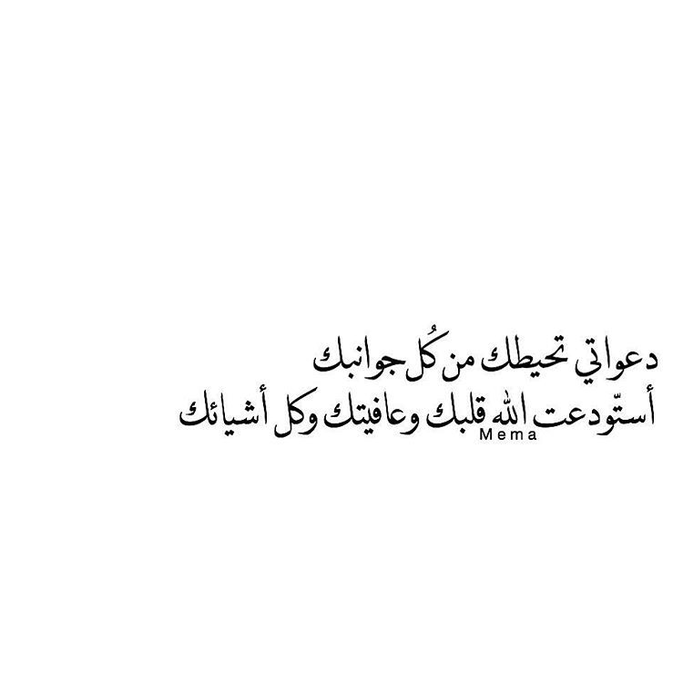 Quotesmema Simple Love Quotes Quotes For Book Lovers Quran Quotes Love