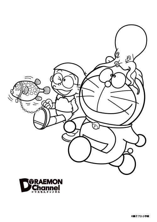 ぬりえダウンロード ドラえもんチャンネル In 2020 Doraemon Color Art