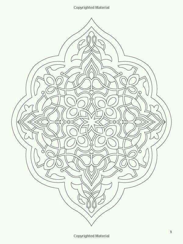 Ahmet Münir Ayva Adlı Kullanıcının Rumi Motif Panosundaki Pin 패턴